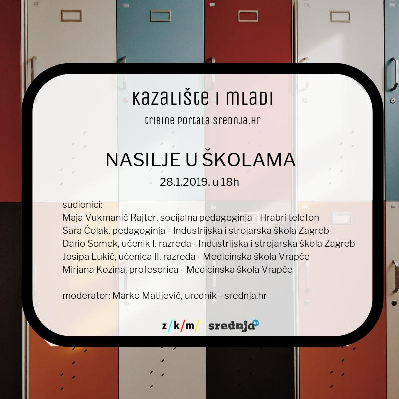 POZIVAMO VAS NA TRIBINU ZKM & portal srednja.hr